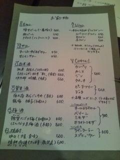 f:id:hide_chan84:20100829190602j:image