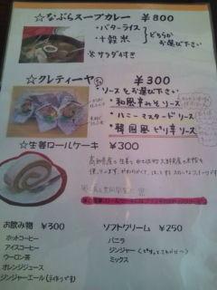 f:id:hide_chan84:20100830121107j:image