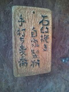 f:id:hide_chan84:20100911143057j:image