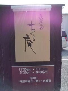 f:id:hide_chan84:20100911150312j:image