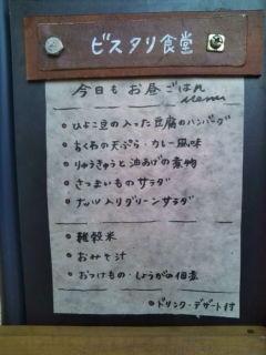 f:id:hide_chan84:20100918153647j:image