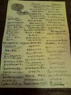 f:id:hide_chan84:20100924181228j:image