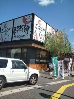 f:id:hide_chan84:20100925112850j:image