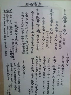 f:id:hide_chan84:20100929181002j:image