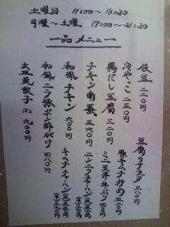 f:id:hide_chan84:20100929181026j:image