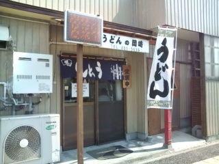 f:id:hide_chan84:20101004123950j:image