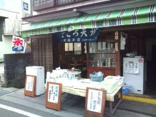 f:id:hide_chan84:20101005124845j:image