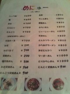 f:id:hide_chan84:20101024232240j:image