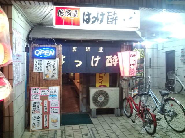 f:id:hide_chan84:20101030212208j:image