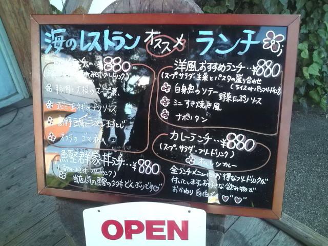 f:id:hide_chan84:20101101135205j:image