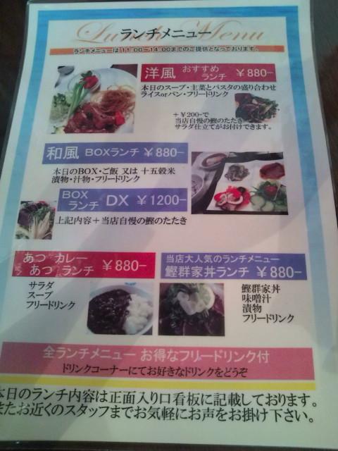 f:id:hide_chan84:20101101135417j:image