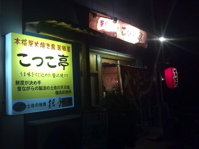 f:id:hide_chan84:20101101215936j:image