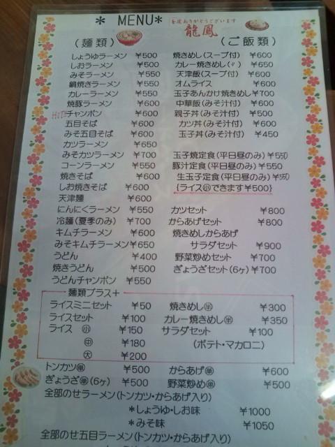 f:id:hide_chan84:20101103114409j:image