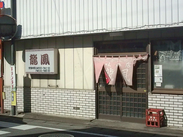 f:id:hide_chan84:20101103121344j:image