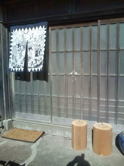 f:id:hide_chan84:20110108113153j:image