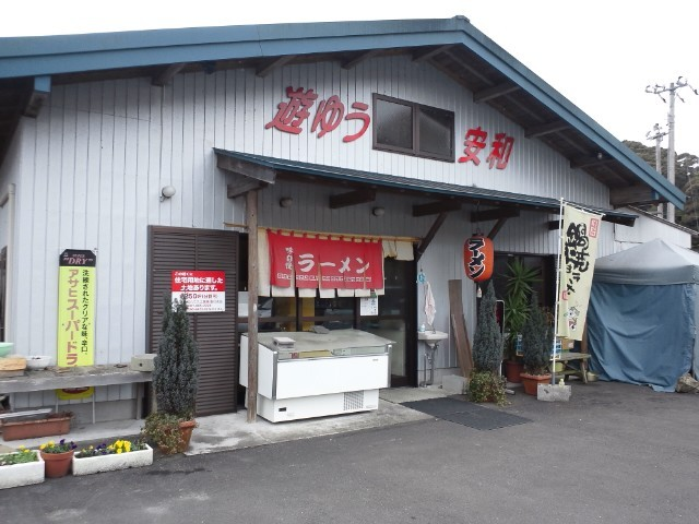 f:id:hide_chan84:20110220130335j:image