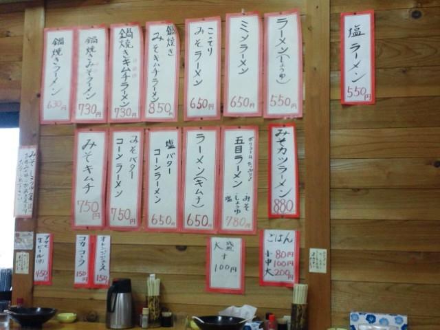 f:id:hide_chan84:20110220130934j:image