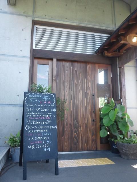 f:id:hide_chan84:20111001115136j:image