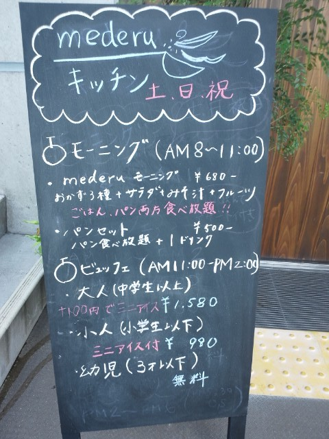 f:id:hide_chan84:20111001115147j:image