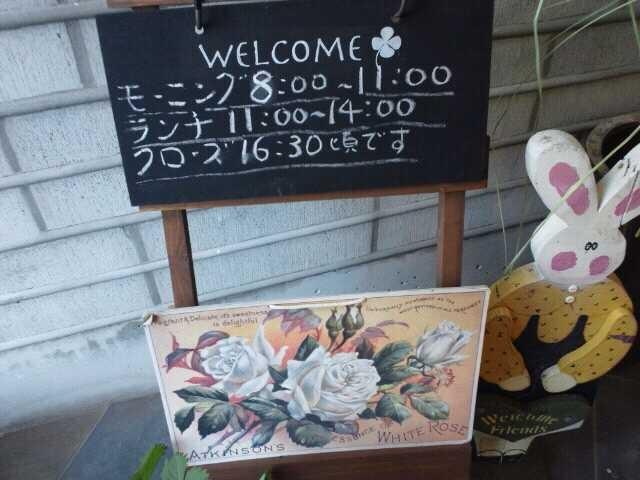f:id:hide_chan84:20121008080310j:image