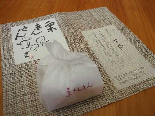 f:id:hide_chan84:20121008080529j:image