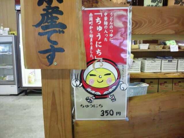 f:id:hide_chan84:20121008081248j:image