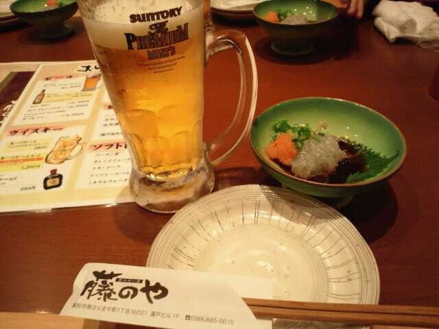 f:id:hide_chan84:20121008082152j:image