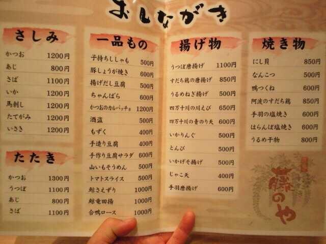 f:id:hide_chan84:20121008083030j:image