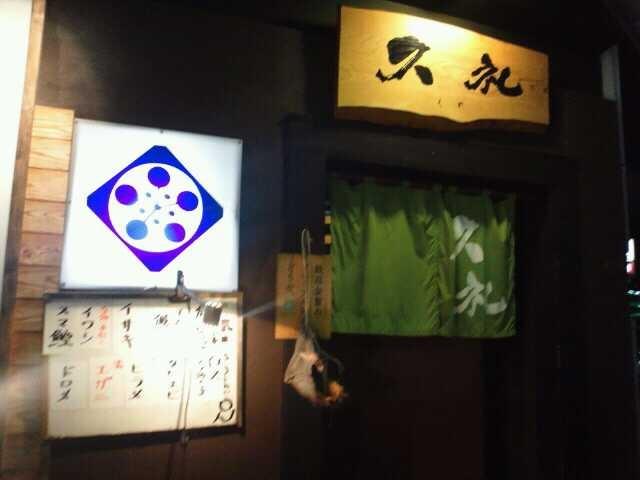 f:id:hide_chan84:20121020232953j:image