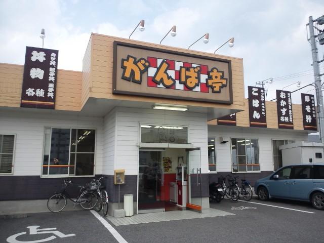 f:id:hide_chan84:20121028121754j:image