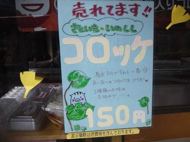 f:id:hide_chan84:20121103005213j:image