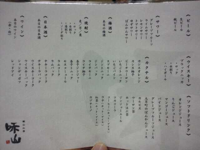 f:id:hide_chan84:20121118060720j:image