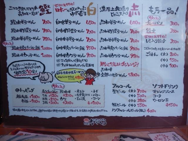 f:id:hide_chan84:20121119115212j:image