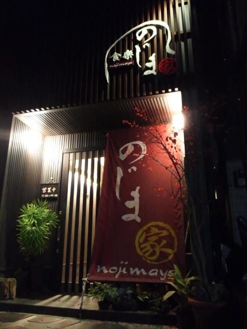 f:id:hide_chan84:20121123183440j:image
