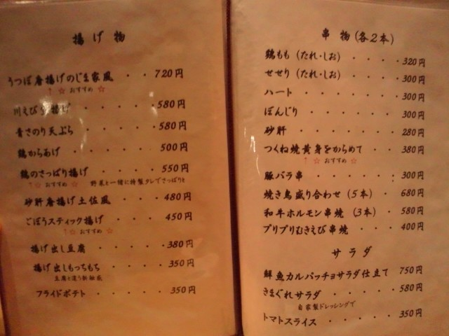 f:id:hide_chan84:20121123184048j:image