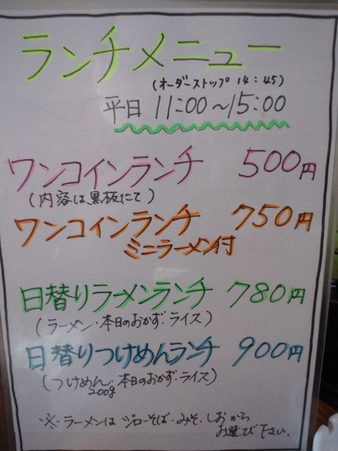 f:id:hide_chan84:20121208121048j:image