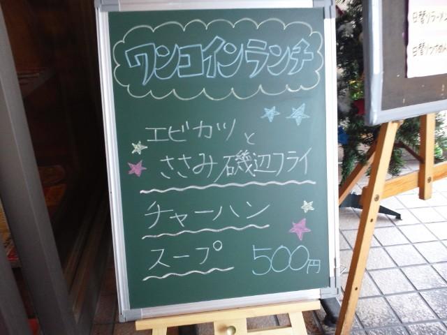 f:id:hide_chan84:20121208122714j:image