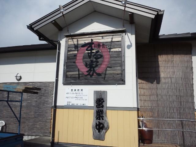 f:id:hide_chan84:20121208122748j:image