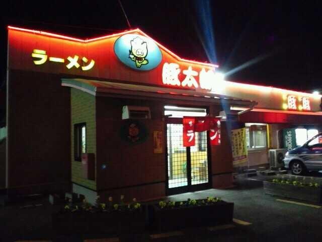 f:id:hide_chan84:20121223015957j:image