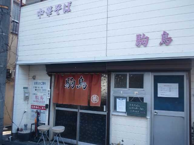 f:id:hide_chan84:20130109212416j:image