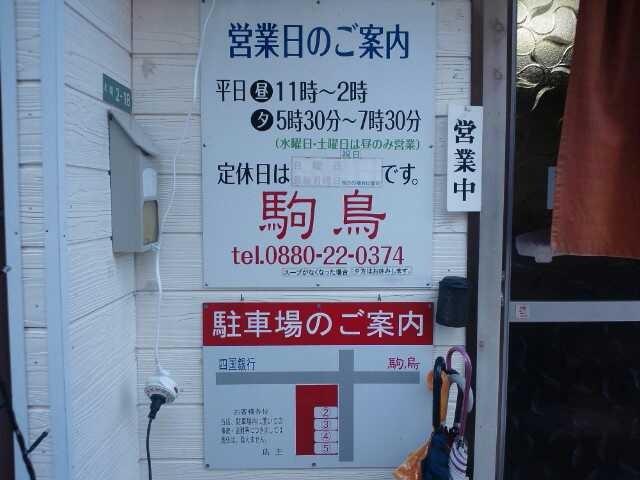 f:id:hide_chan84:20130109212450j:image