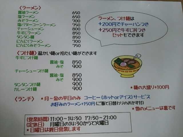 f:id:hide_chan84:20130114210448j:image