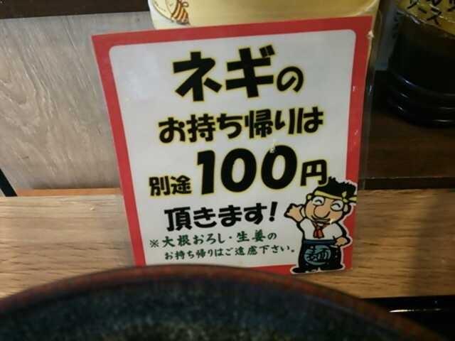 f:id:hide_chan84:20130130233936j:image