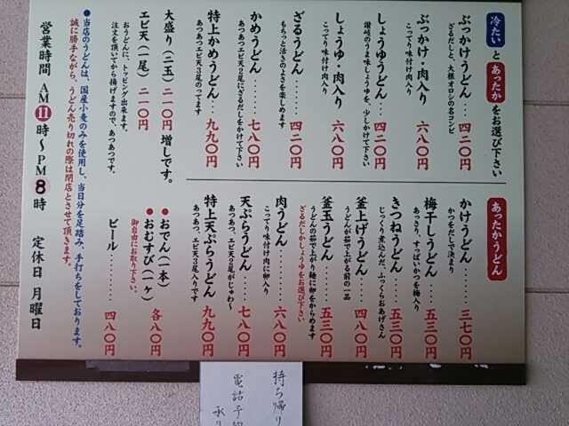 f:id:hide_chan84:20130211022314j:image