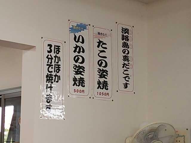 f:id:hide_chan84:20130211022747j:image
