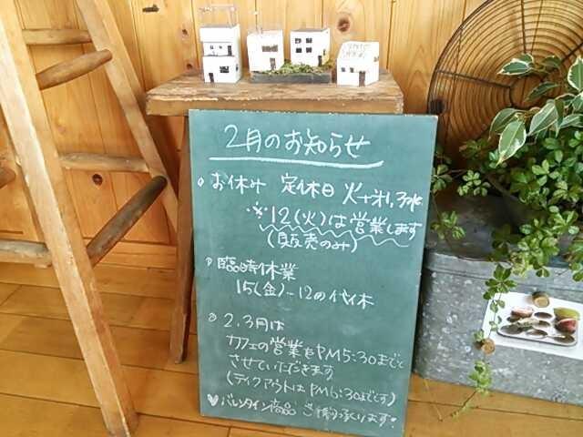 f:id:hide_chan84:20130219233848j:image