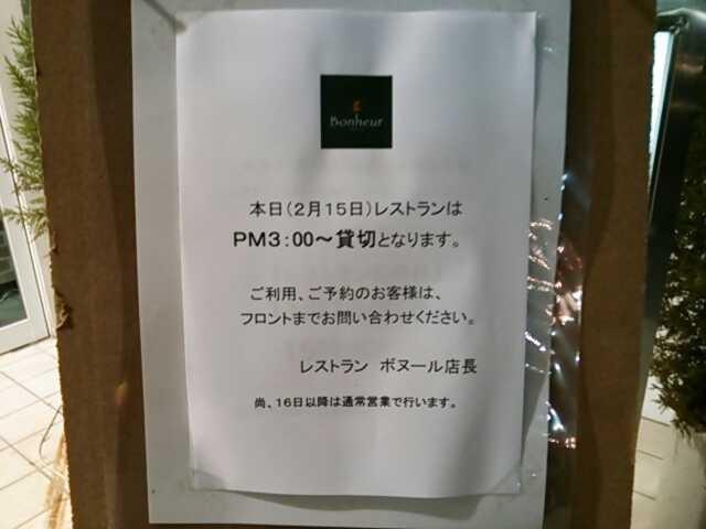 f:id:hide_chan84:20130219234546j:image
