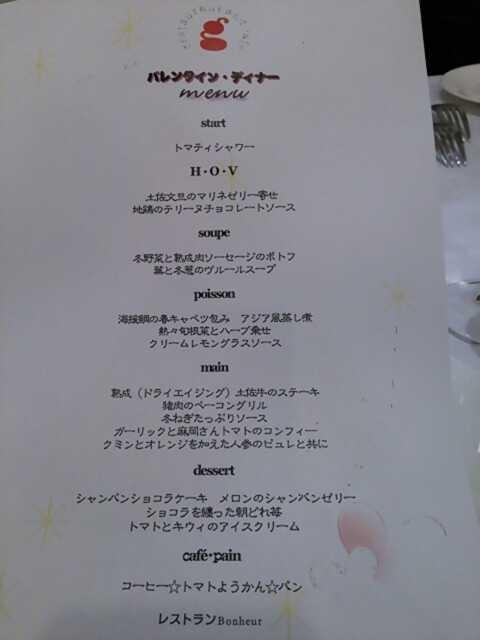 f:id:hide_chan84:20130219234614j:image