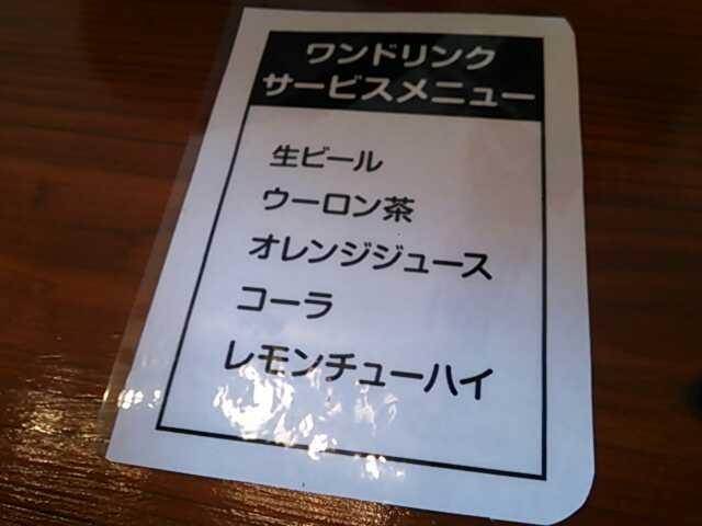 f:id:hide_chan84:20130310210236j:image