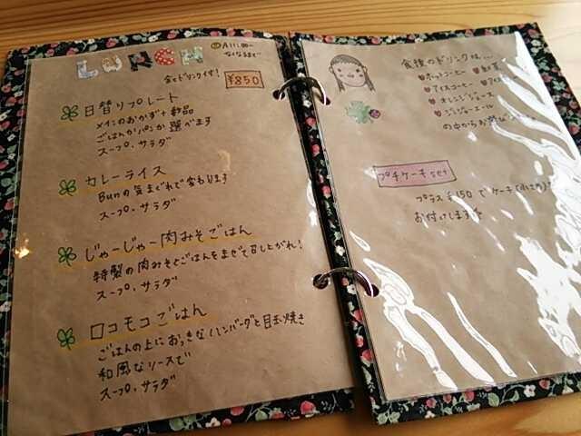 f:id:hide_chan84:20130401000339j:image